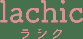 ラシク(lachic)