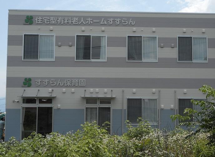 医療法人 久寿会 鈴木病院 画像