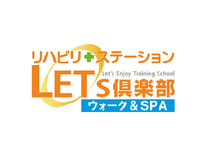 株式会社 ラック レッツ倶楽部ウォーク&スパ 中島